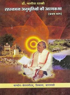 kundalini meditation book